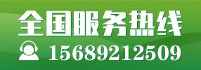 土壤养分检测仪厂家电话