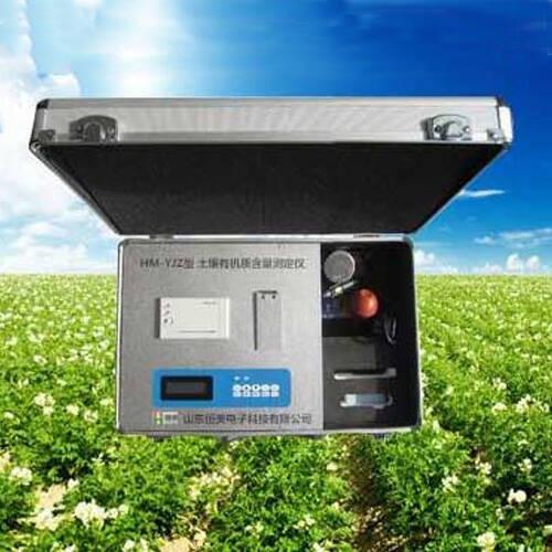 土壤有機質(zhi)含量檢測儀 HM-YJA