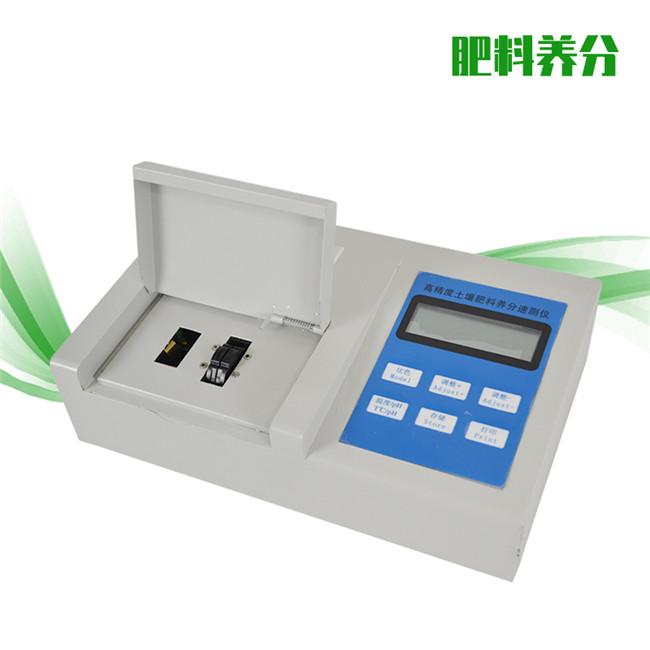 高(gao)精度土壤養分快速(su)檢測儀 HM-Q