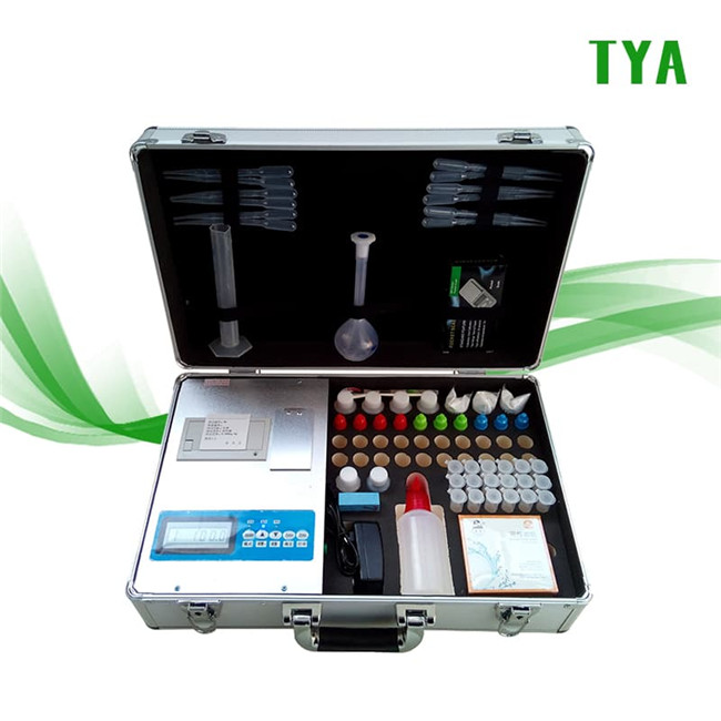 土壤養分速(su)測儀 HM-TYA