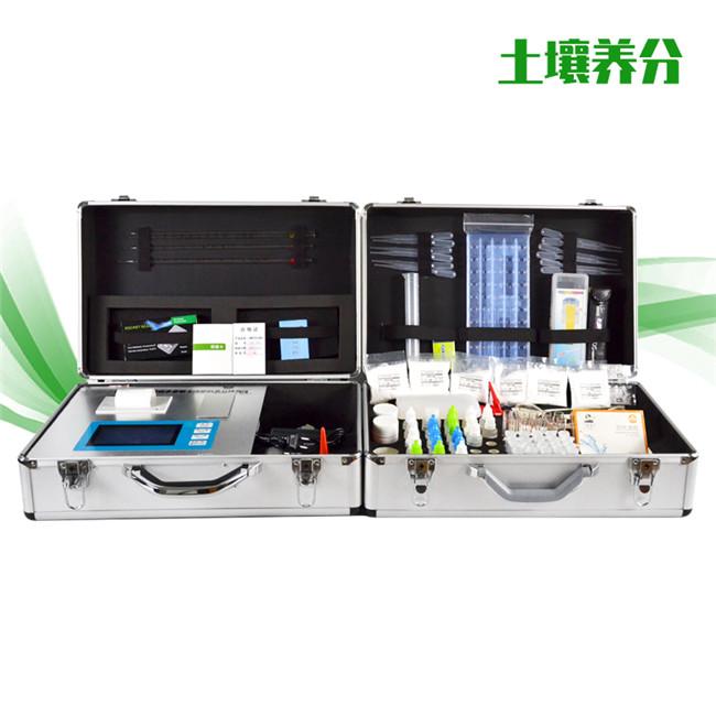 土壤成(cheng)分檢測儀 HM-GP02