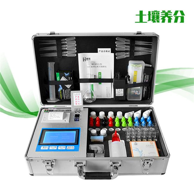 高(gao)智能測土配方施肥儀 HM-GP01S