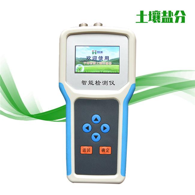 土壤鹽分測定儀 HM-TY