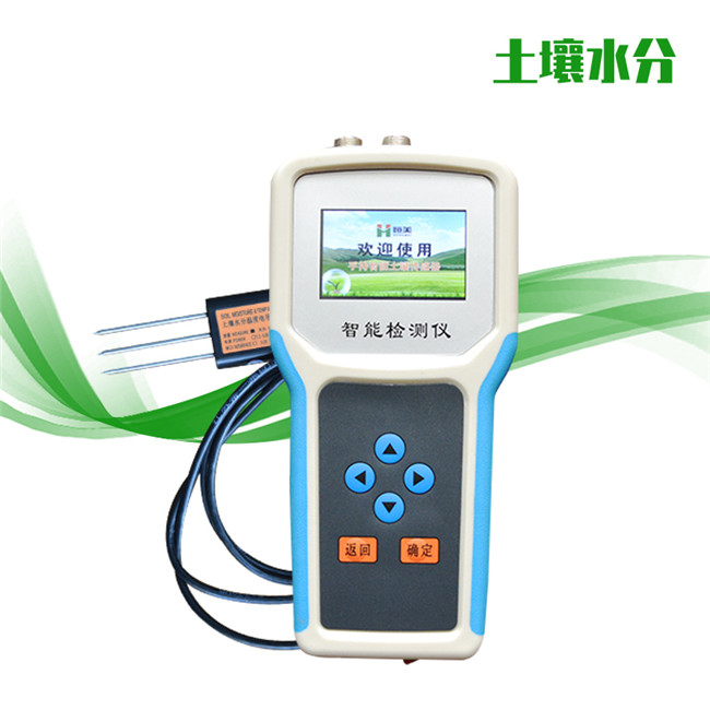 土壤水分測定儀 HM-S