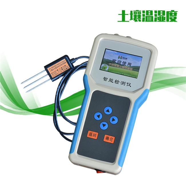 土壤溫濕(shi)度測試儀 HM-SW