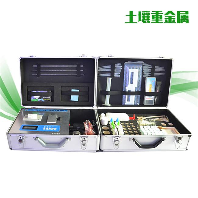 土壤重金屬檢測儀 HM-ZSA