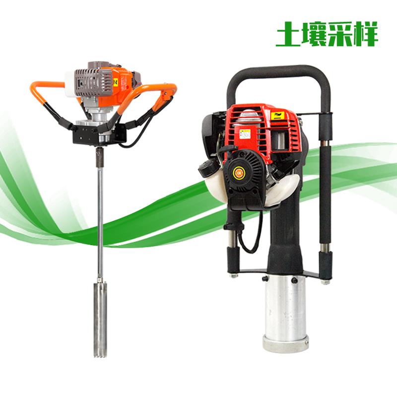土壤采樣器 HM-QY02
