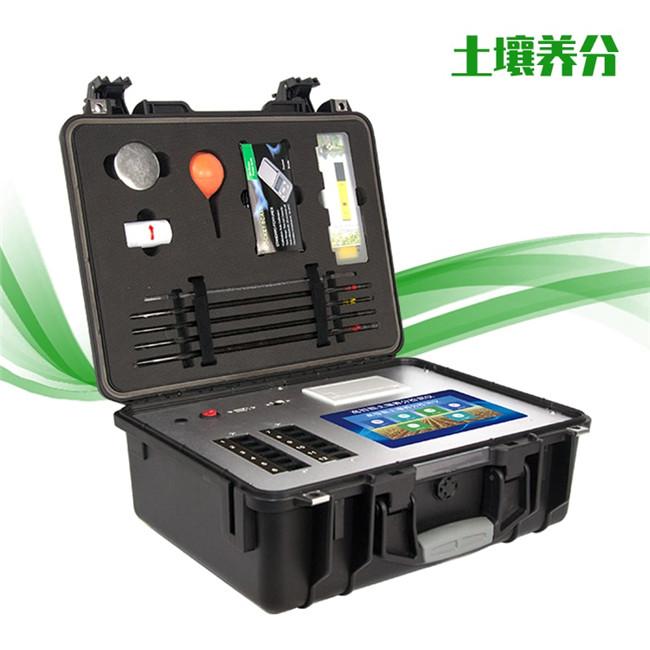 土壤檢測儀器