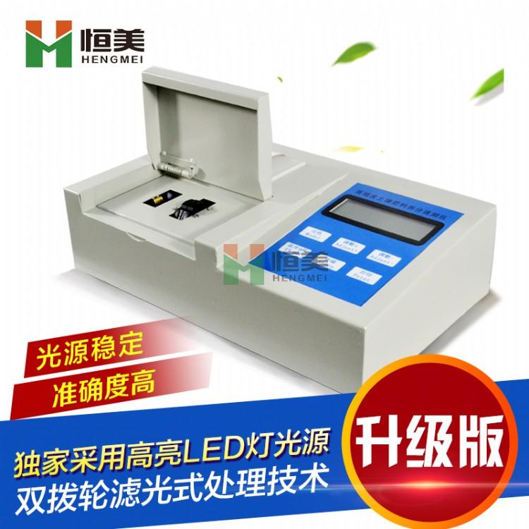高(gao)精度土壤重金屬檢測儀 HM-ZSD