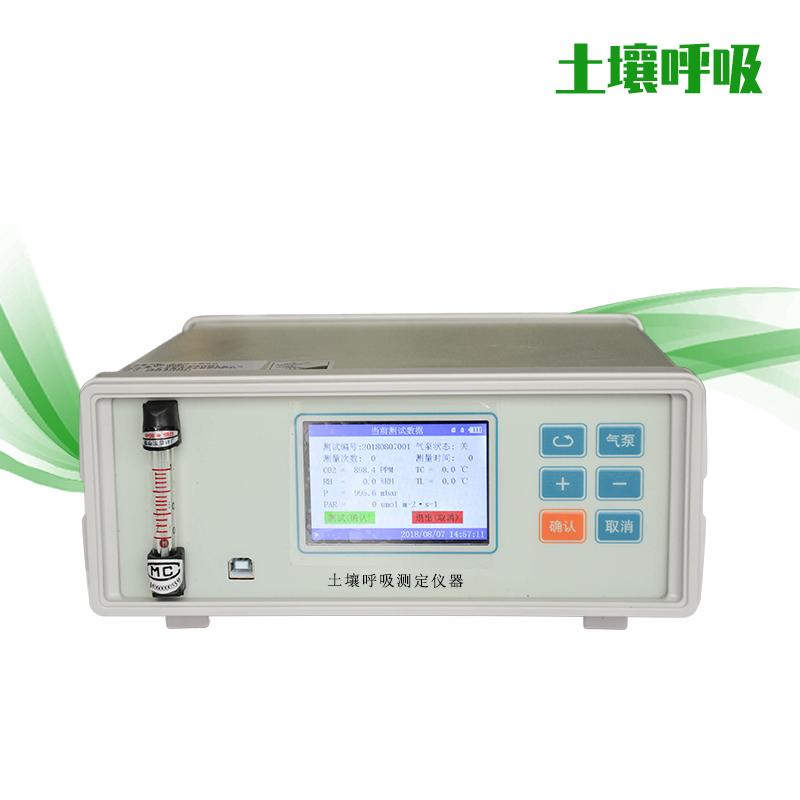 土壤呼吸測定儀器 HM-T80X