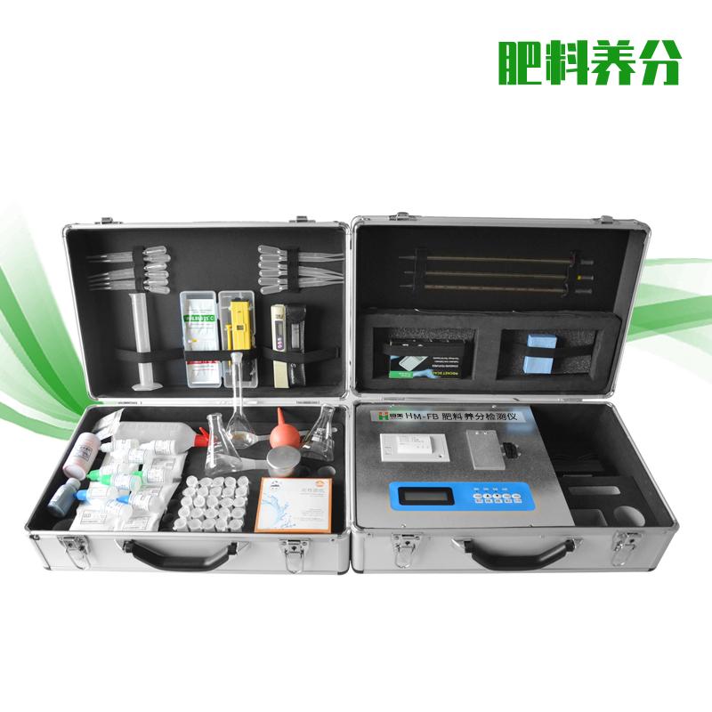 有機肥檢測儀器 HM-FB