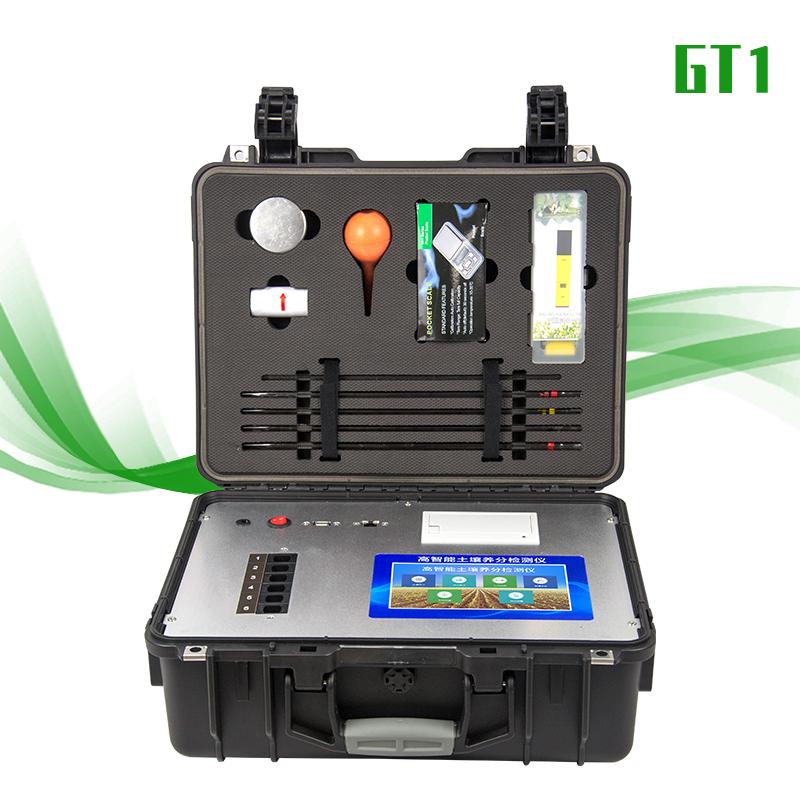 土壤肥料養分速(su)測儀 HM-GT1