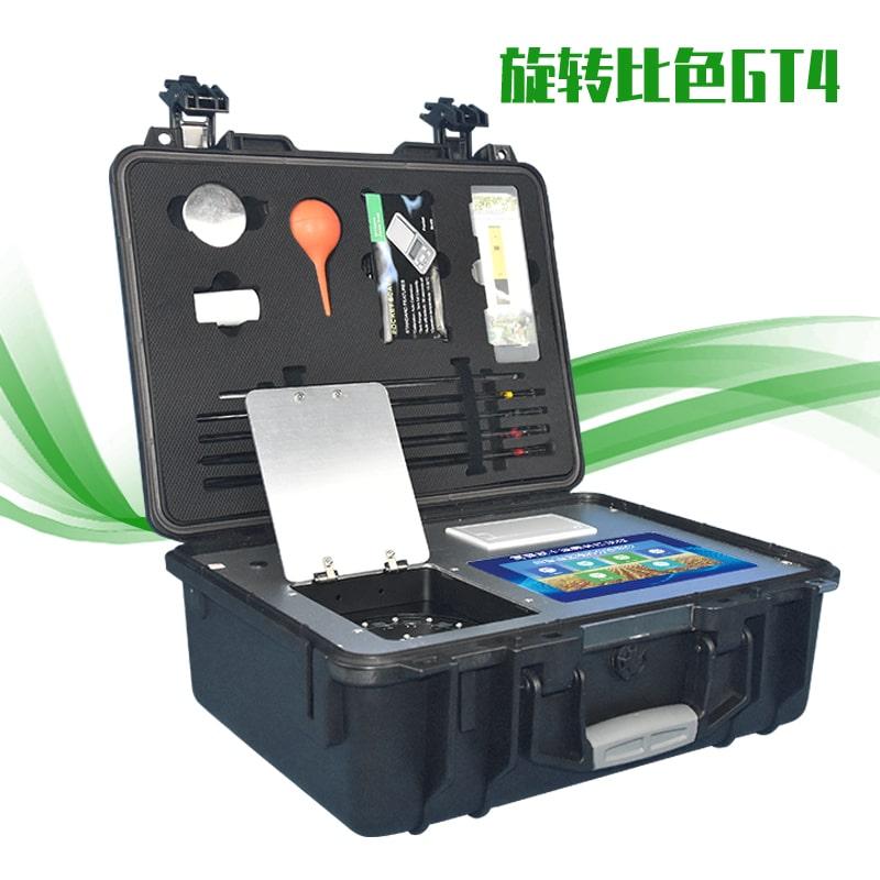 土壤肥料檢測儀 HM-GT4