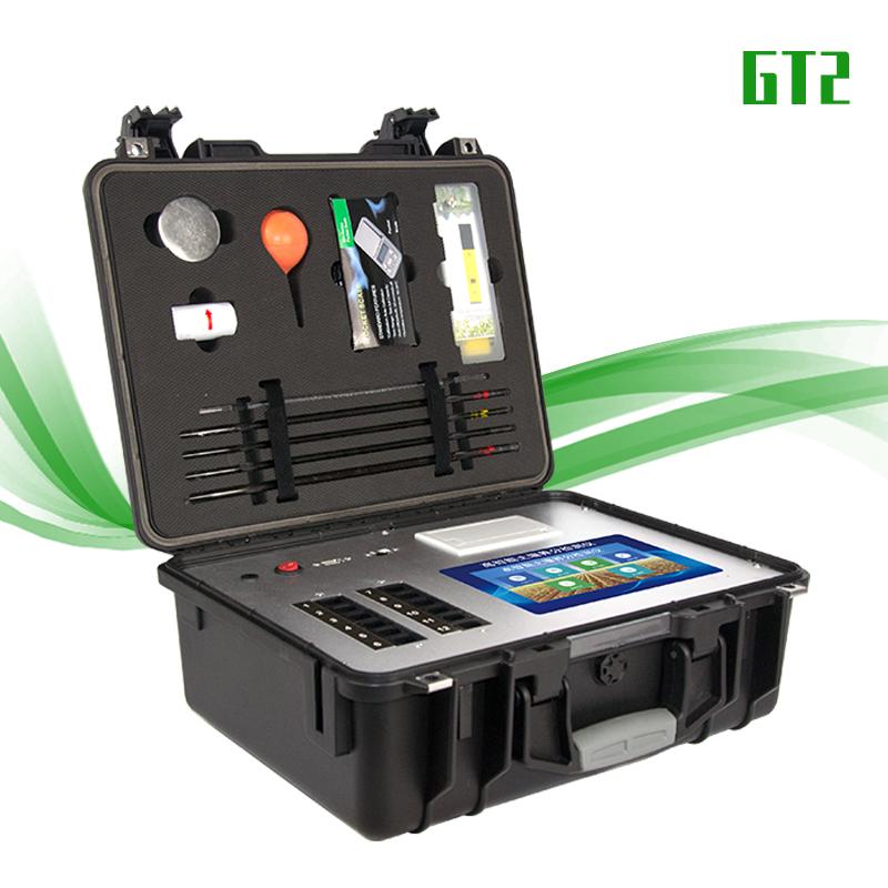 土壤養分測定儀 HM-GT2