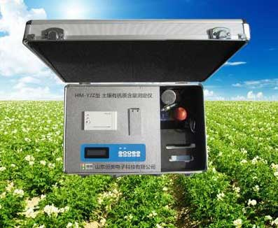 土壤有机质测定仪