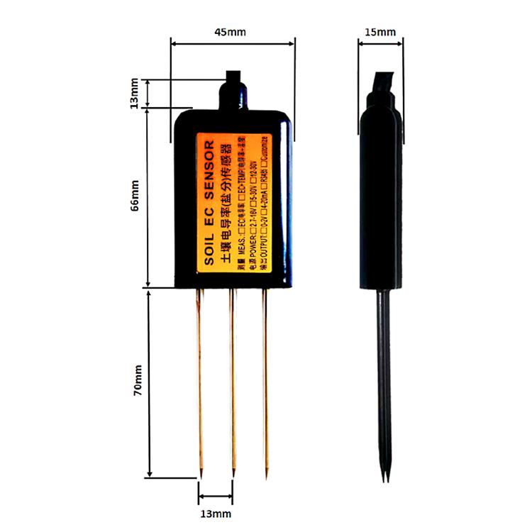 土壤电导率传感器_盐分传感器HM-EC
