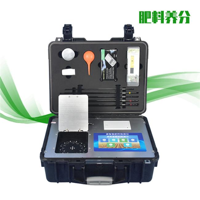 有机肥检测仪器—肥料养分专用快速检测仪